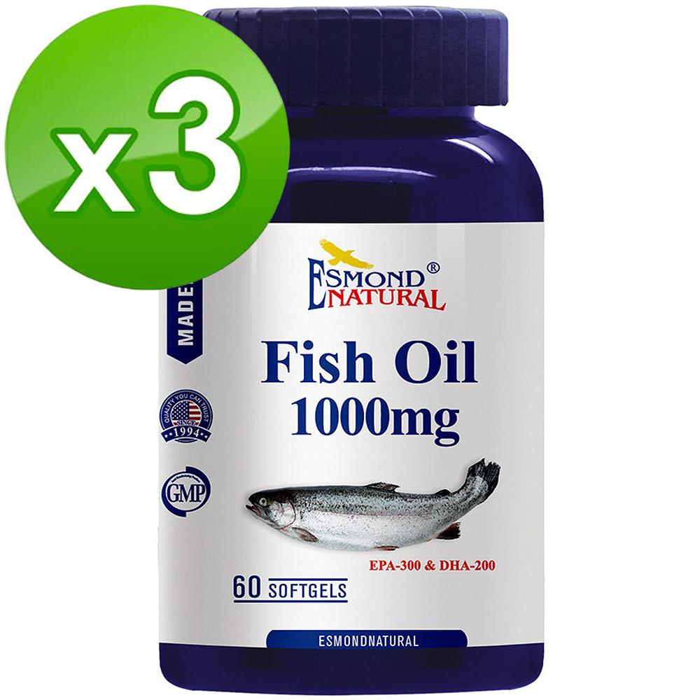 (3入下殺) 愛司盟 純淨魚油軟膠囊60顆