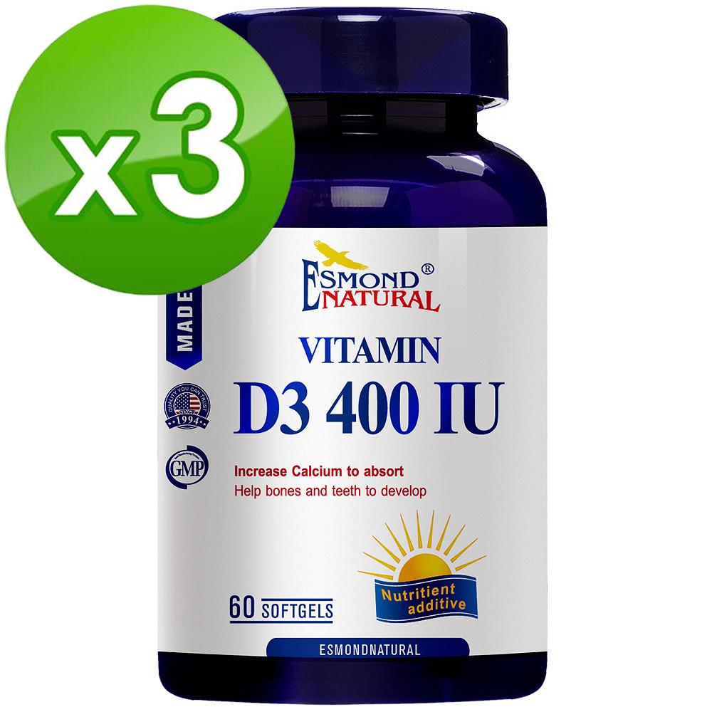 (3入下殺) 愛司盟 健康維生素D3 400IU軟膠囊60顆