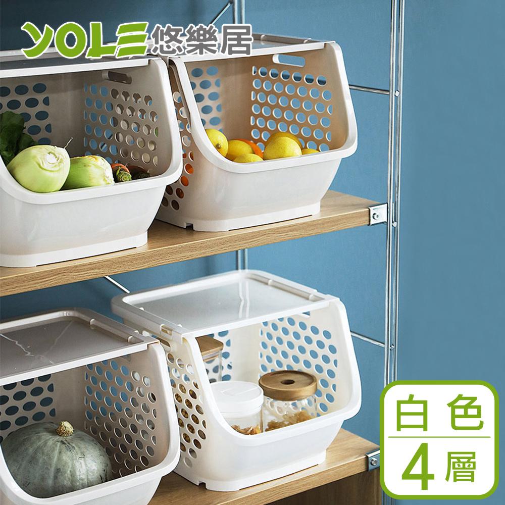 【YOLE悠樂居】日式廚房大開口蔬果收納置物籃(可層疊)-白4層#1132084