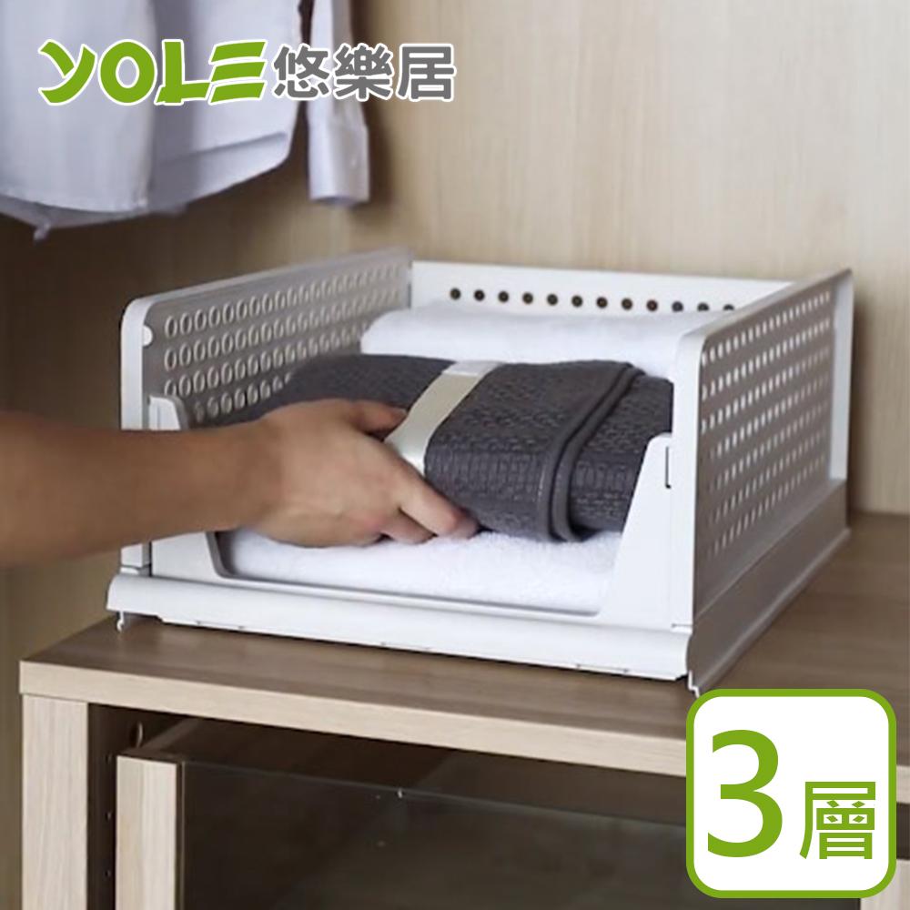 【YOLE悠樂居】衣櫥櫃辦公多功能抽屜折疊收納架(可層疊)-3層#1325130