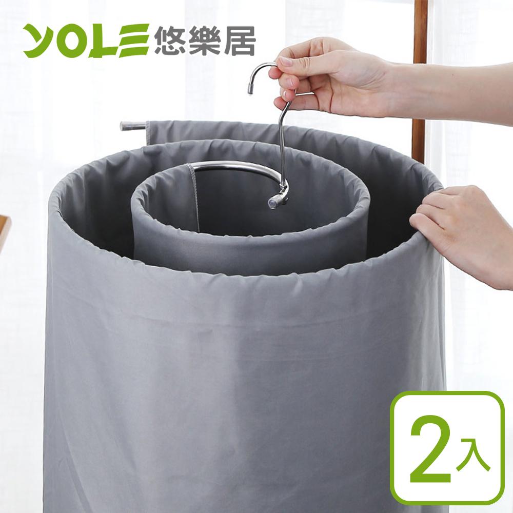 【YOLE悠樂居】201不鏽鋼加厚螺旋圓形曬被床單衣架(2入)#1225015