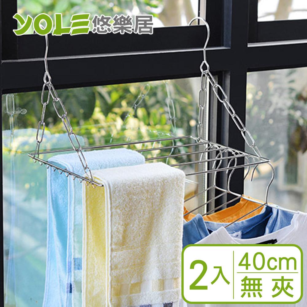 【YOLE悠樂居】201實心不鏽鋼陽台掛式防風曬衣架40cm-無夾(2入)#1228050