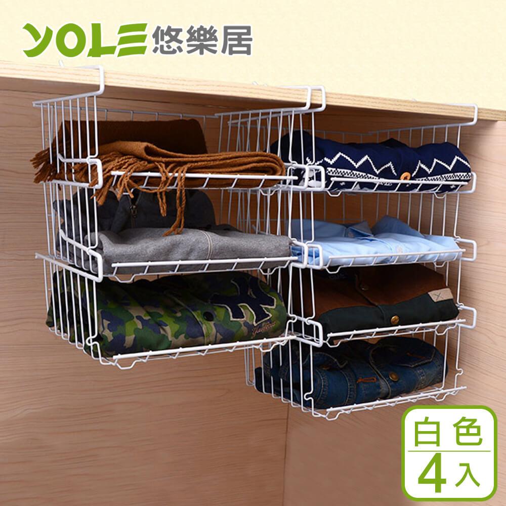 【YOLE悠樂居】衣櫥櫃多用掛式抽屜置物架/收納籃(可層疊)-白(4入)#1325129