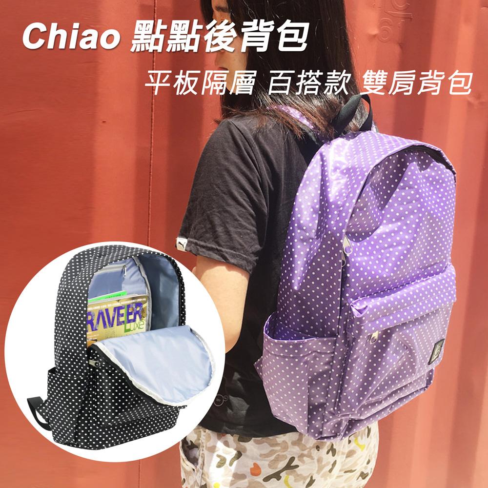 Chiao 點點後背包 防水尼龍後背包