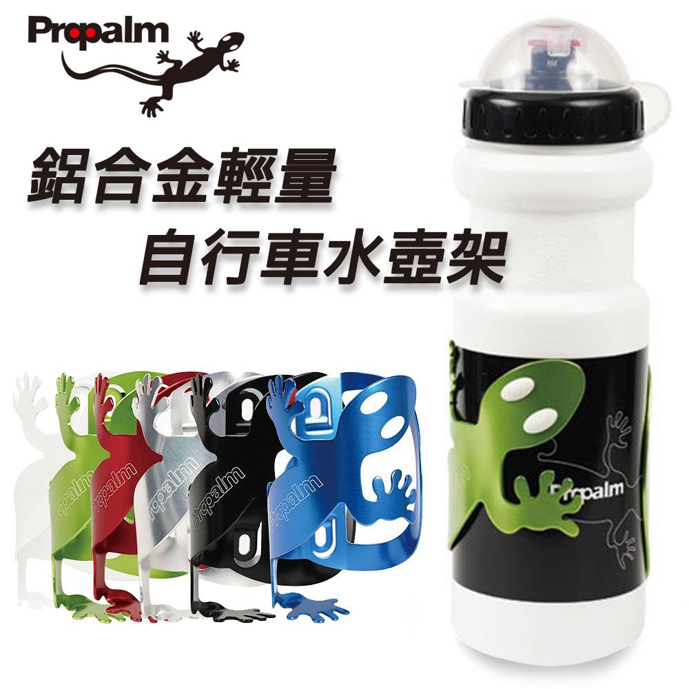 台灣製 自行車水壺架 Propalm 輕量鋁合金水壺架