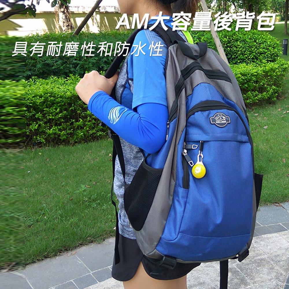 AM大容量後背包 15吋筆電後背包