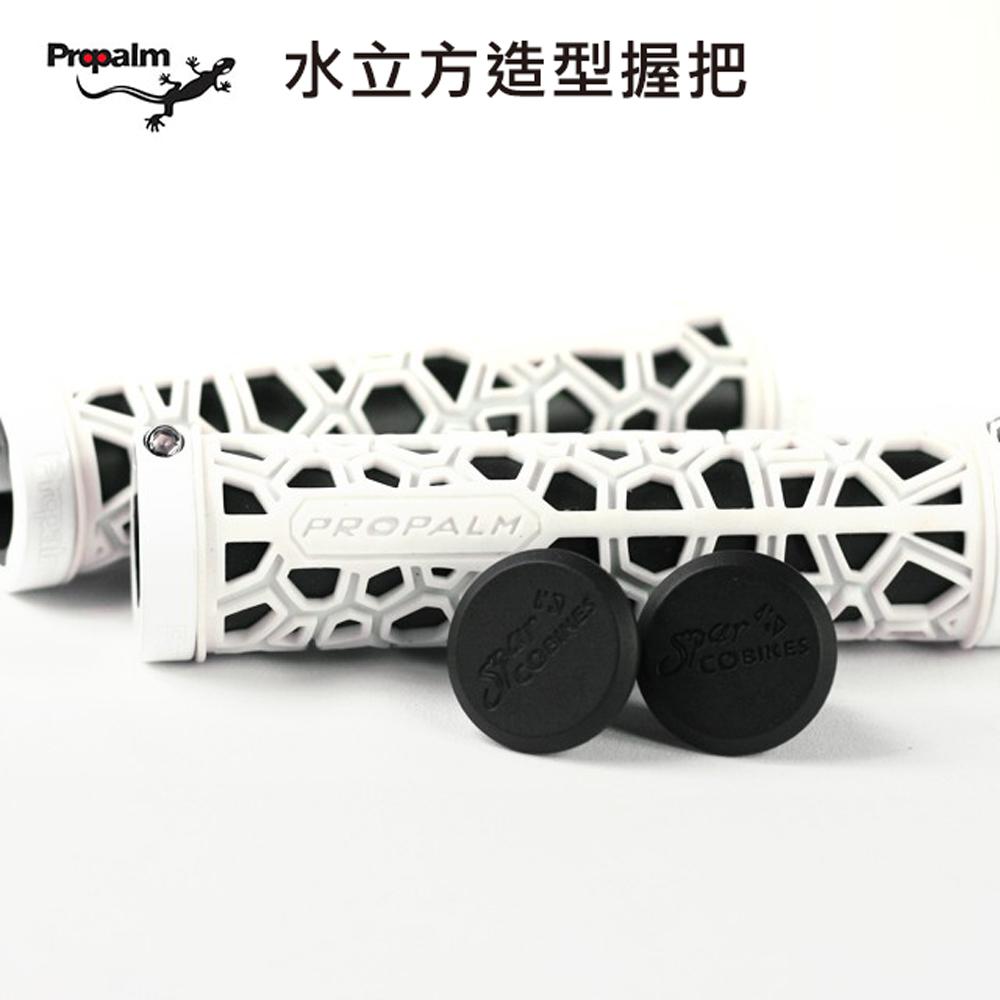 台灣製 Propalm 水立方造型握把 508EP(白色)