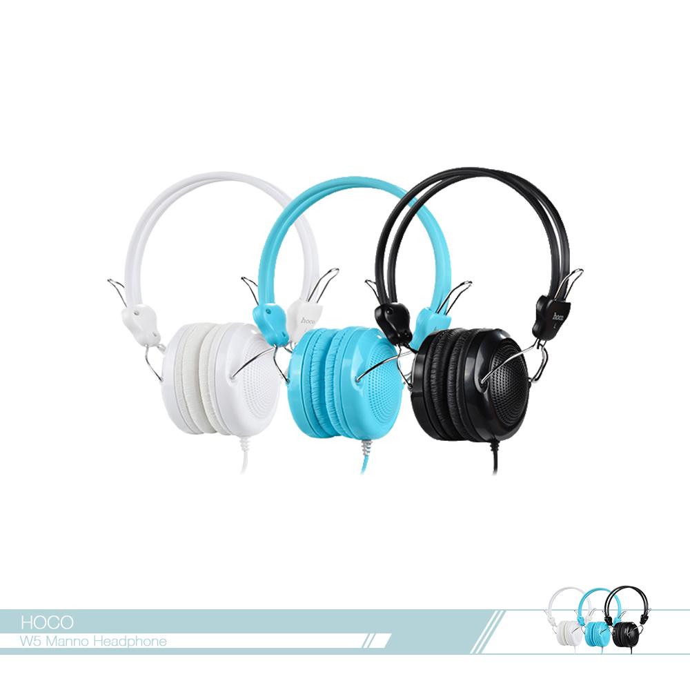 hoco.浩酷 曼諾有型 頭戴耳罩式耳機 (W5) 3.5mm各廠牌適用/ 線控接聽鍵/ 免持聽筒