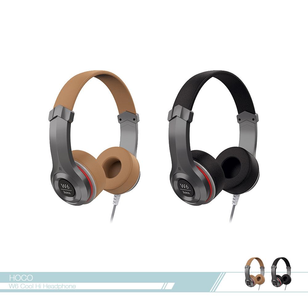 hoco.浩酷 酷嗨時尚 頭戴耳罩式耳機 (W6) 3.5mm各廠牌適用/ 音量控制/ 線控接聽鍵/ 免持聽筒