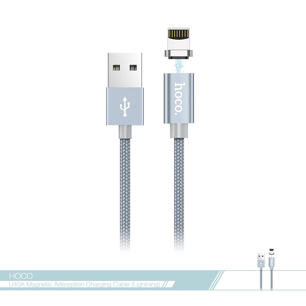 hoco.浩酷 磁吸式編織線 2.4A快充Lightning數據傳輸線(U40A) 電源連接充電線 iPhone適用