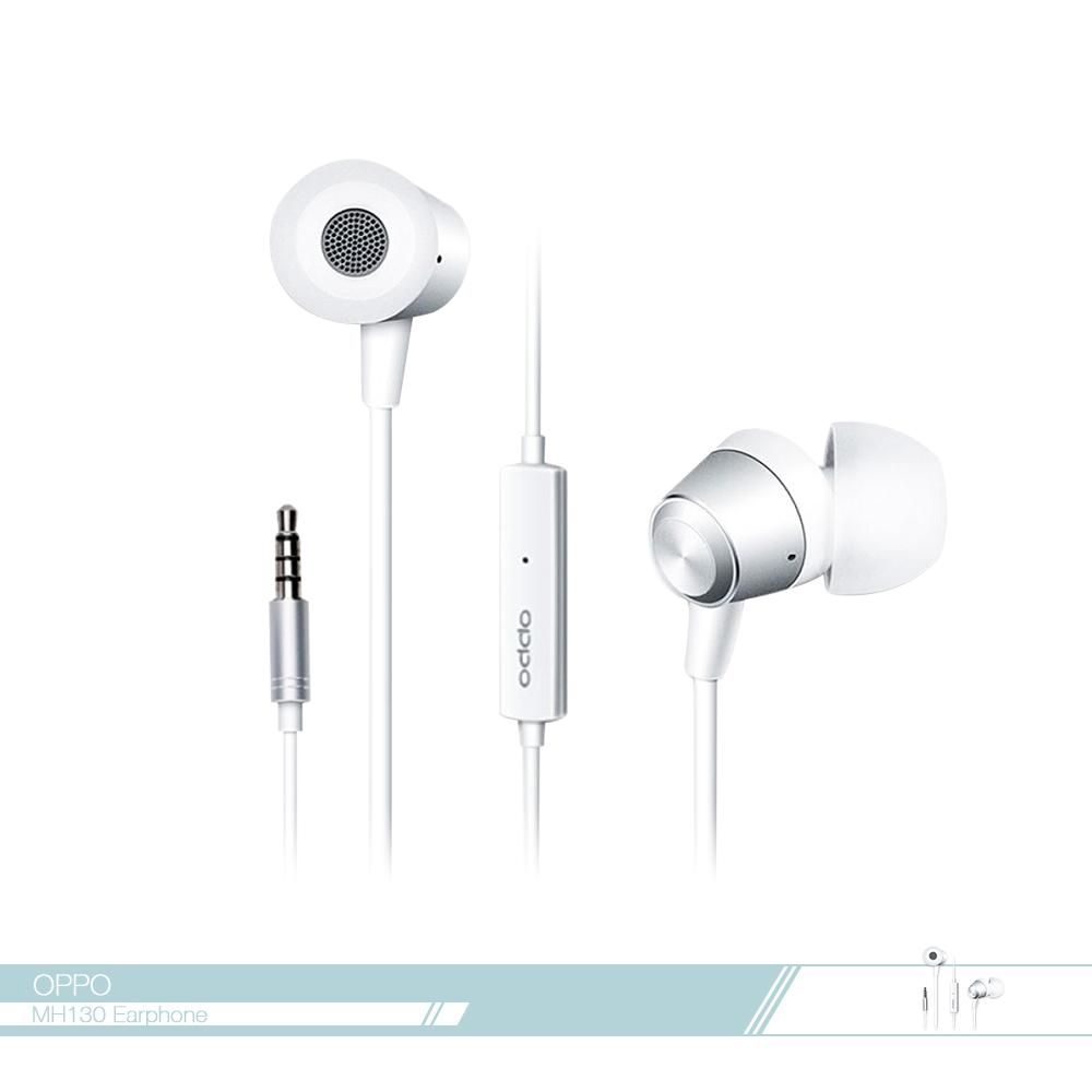 OPPO 原廠 MH130 高品質入耳式 3.5mm耳機【拆機款】各廠牌適用