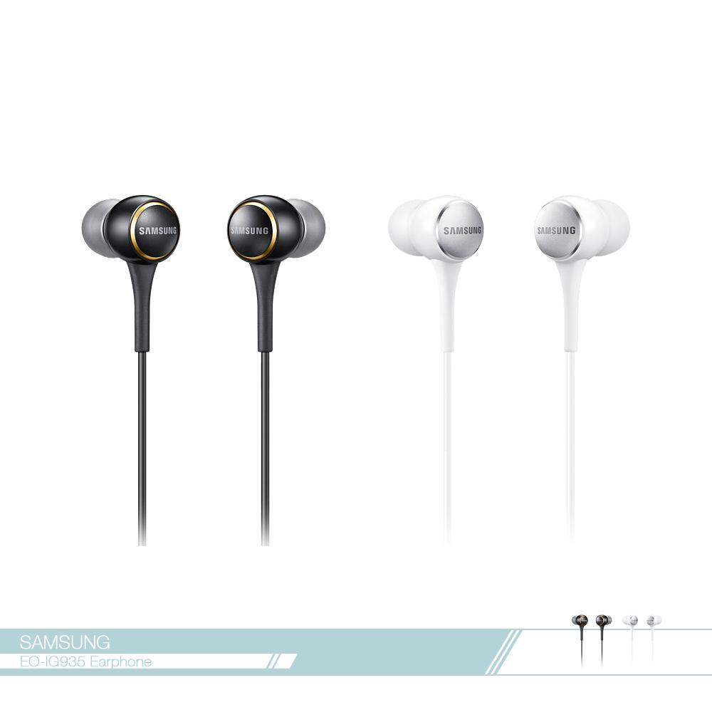 Samsung三星 原廠EO-IG935立體聲編織線入耳式 3.5mm耳機 各廠牌適用【全新盒裝】