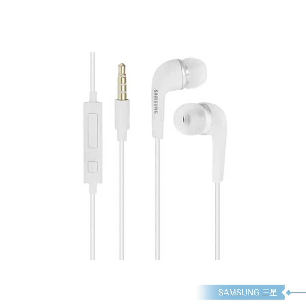 Samsung三星 原廠線控入耳式 3.5mm耳機各廠牌適用 / 立體聲
