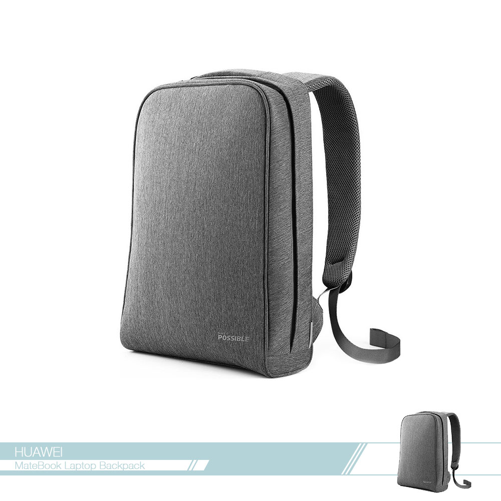 HUAWEI 華為 後背包/筆電包/電腦包 適用15.6吋筆記型電腦及MateBook系列【原廠包裝】