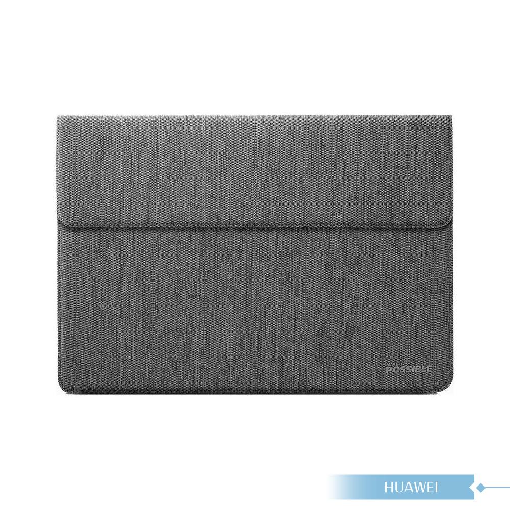 HUAWEI 華為 內膽包/筆電包/內袋 適用11-13吋筆記型電腦及MateBook E / X【原廠包裝】