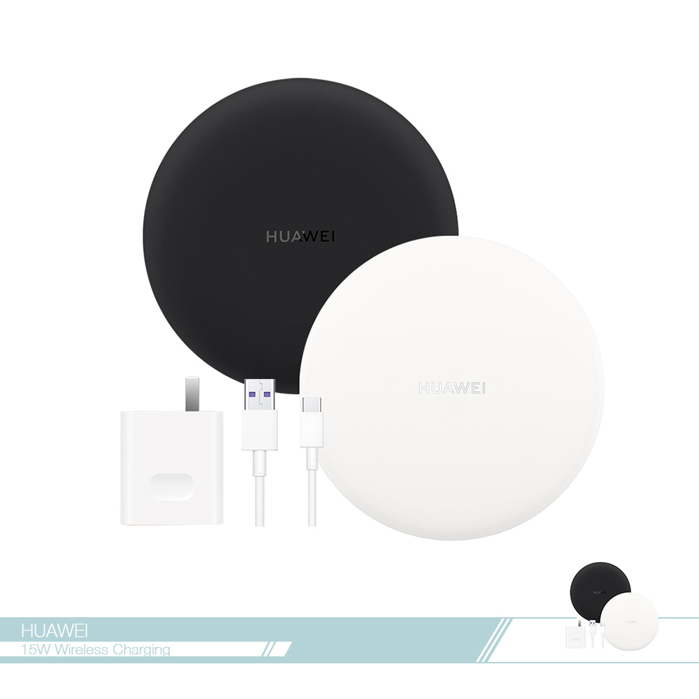 Huawei華為 原廠15W無線充電板套組 (CP60) 附40W超級快充充電組/ 快速充電QI盤【台灣公司貨】