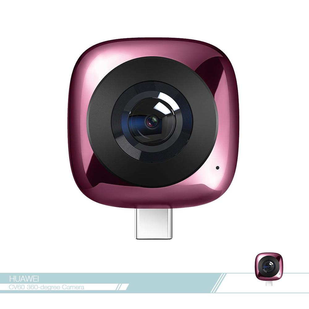 Huawei華為 原廠CV60全景相機 /360度攝影 /Full HD高畫質_粉色【Huawei公司貨】