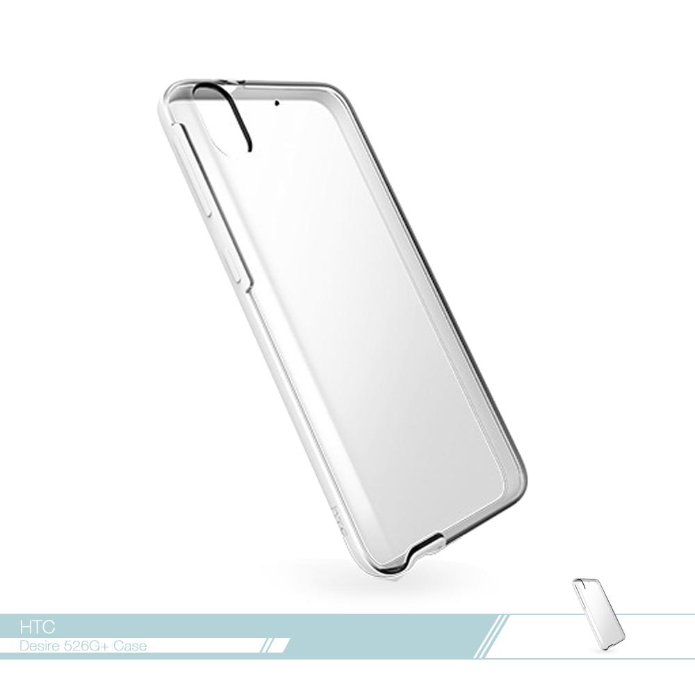 【買一送一】HTC 原廠Desire 526G+ 專用 HC C1070 彩邊雙料透明保護套 防震保護硬殼