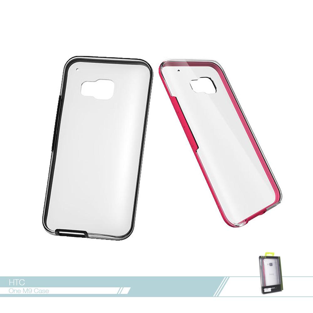 【買一送一】HTC 原廠M9 專用 HC C1153 彩邊雙料透明保護套 防震保護硬殼