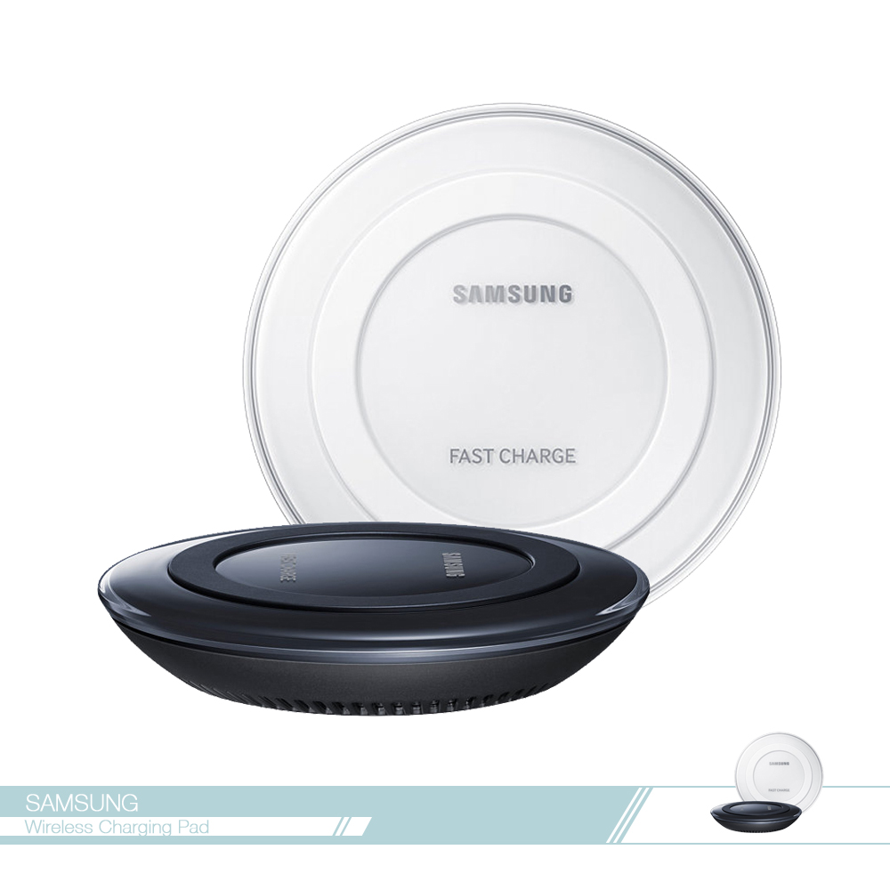 Samsung三星 原廠無線充電板(支持無線快充) (EP-PN920) /快速充電QI盤 /快充充電盤