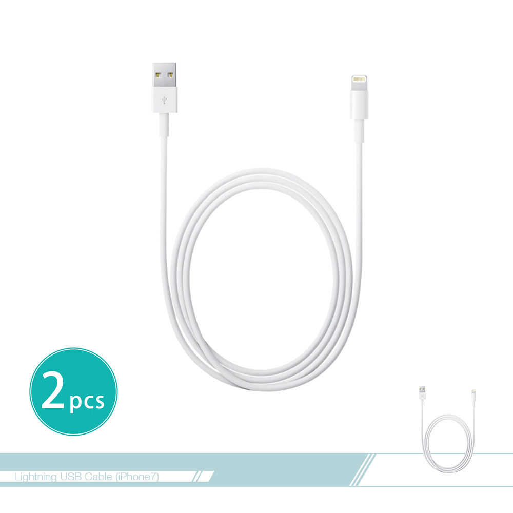 (2入組) APPLE蘋果適用 新款 Lightning 對 USB連接 數據傳輸充電線【1公尺】