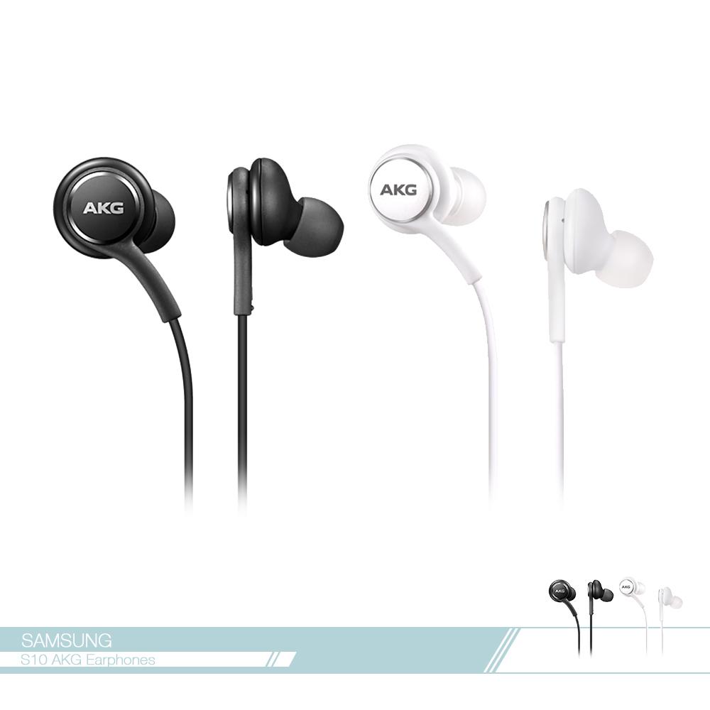 Samsung三星 S10/S10+ 專用 原廠AKG入耳式耳機 EO-IG955 3.5mm各廠牌適用【盒裝拆售】