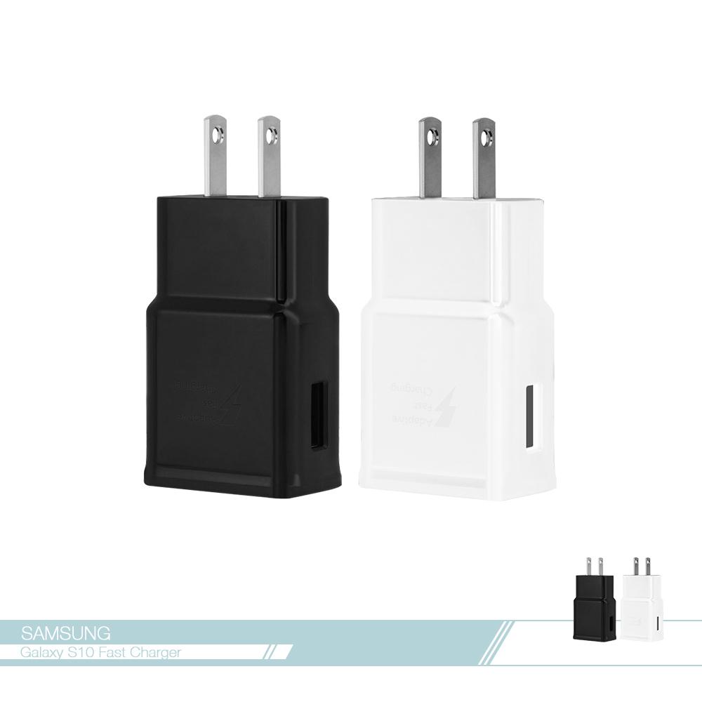 Samsung三星 Galaxy 原廠9V快充 USB旅行充電器_S10盒裝拆售【BSMI認證】