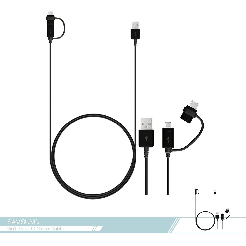 Samsung三星 原廠Micro USB + Type C 二合一數據傳輸線【1.5M】黑色