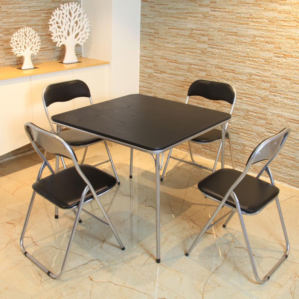 【JUSTBUY】超薄簡易收納折疊方形桌+靠背摺疊椅4入-(黑色經典工業風)