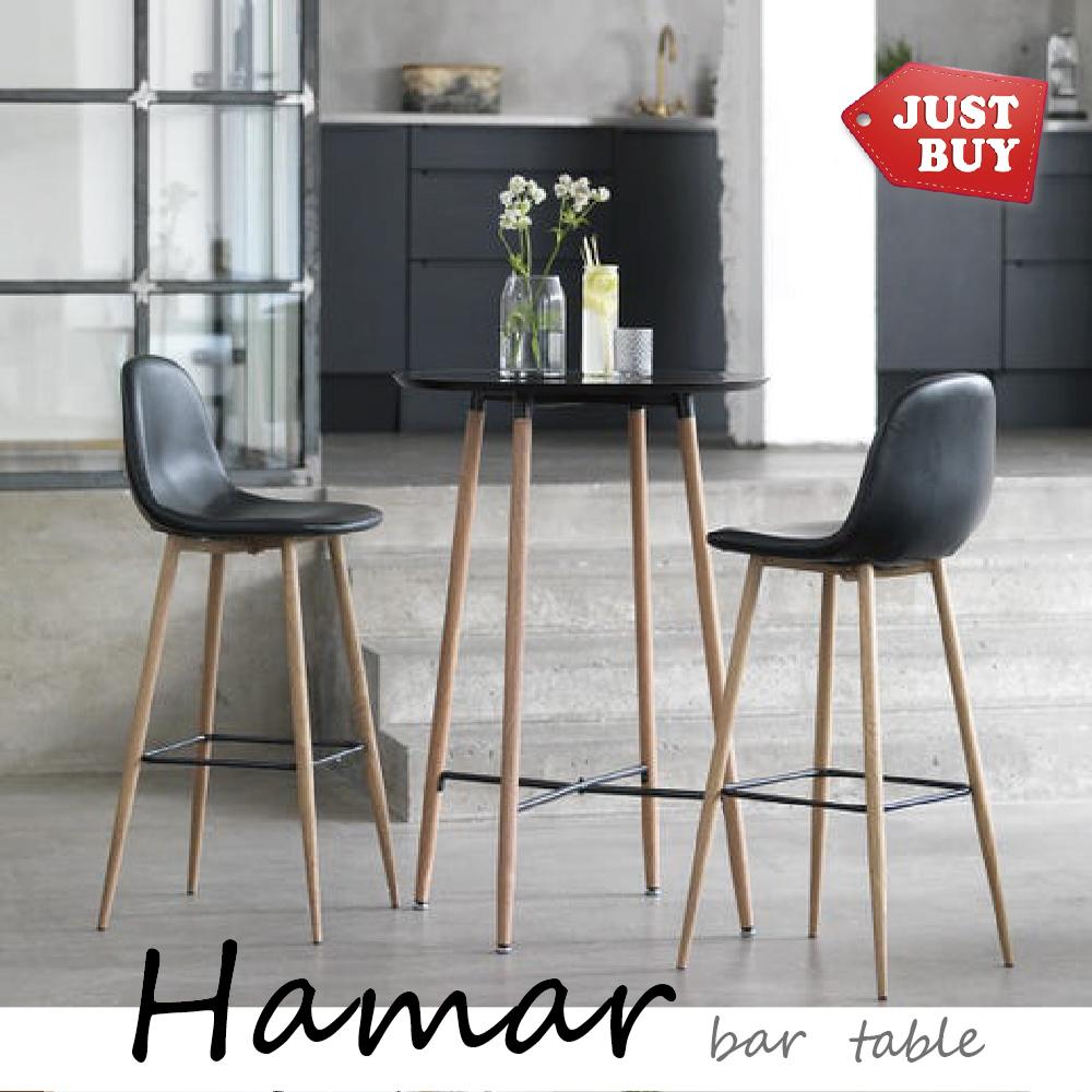 【JUSTBUY】哈馬爾吧檯桌-TB0009
