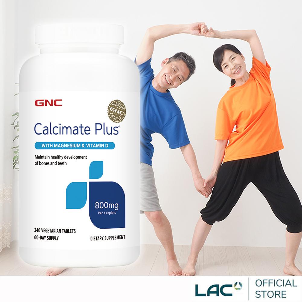【GNC健安喜】檸檬蘋果酸鈣800食品 240錠