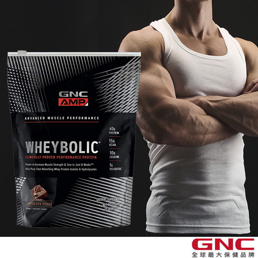【GNC健安喜】高蛋白 AMP 超能飲品-巧克力口味1磅