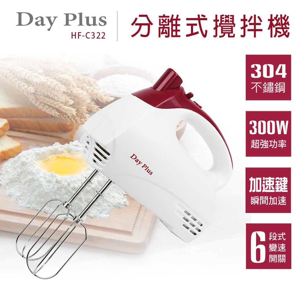 【勳風】手持式攪拌棒-單頭 HF-C322