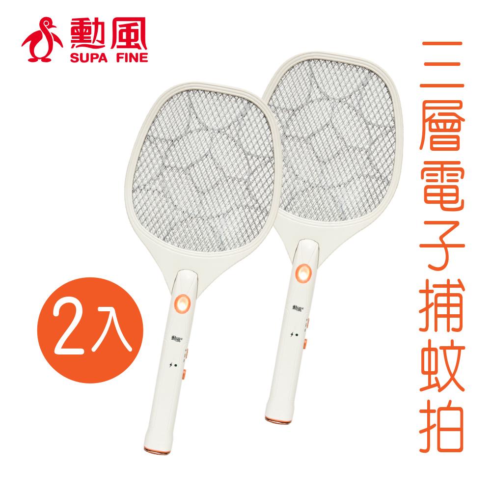 【勳風】3層安全網捕蚊拍1組2入HF-820A(美式賣場熱銷款)