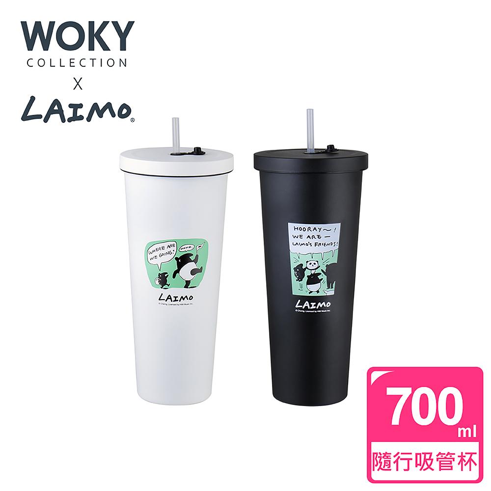 WOKY X馬來貘聯名款輕量真空隨行吸管杯700ML(2色可選)
