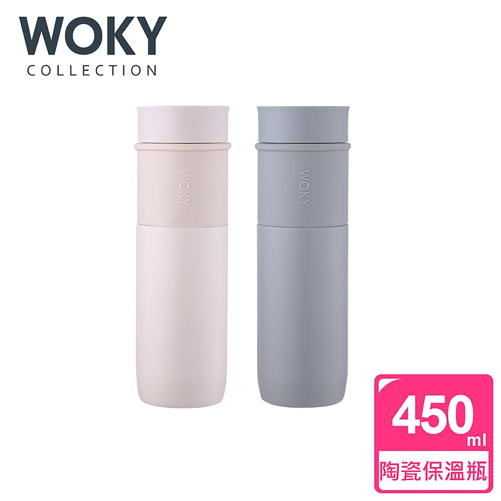 【WOKY 沃廚】真瓷系列-時尚簡約陶瓷保溫瓶450ML(2色可選)