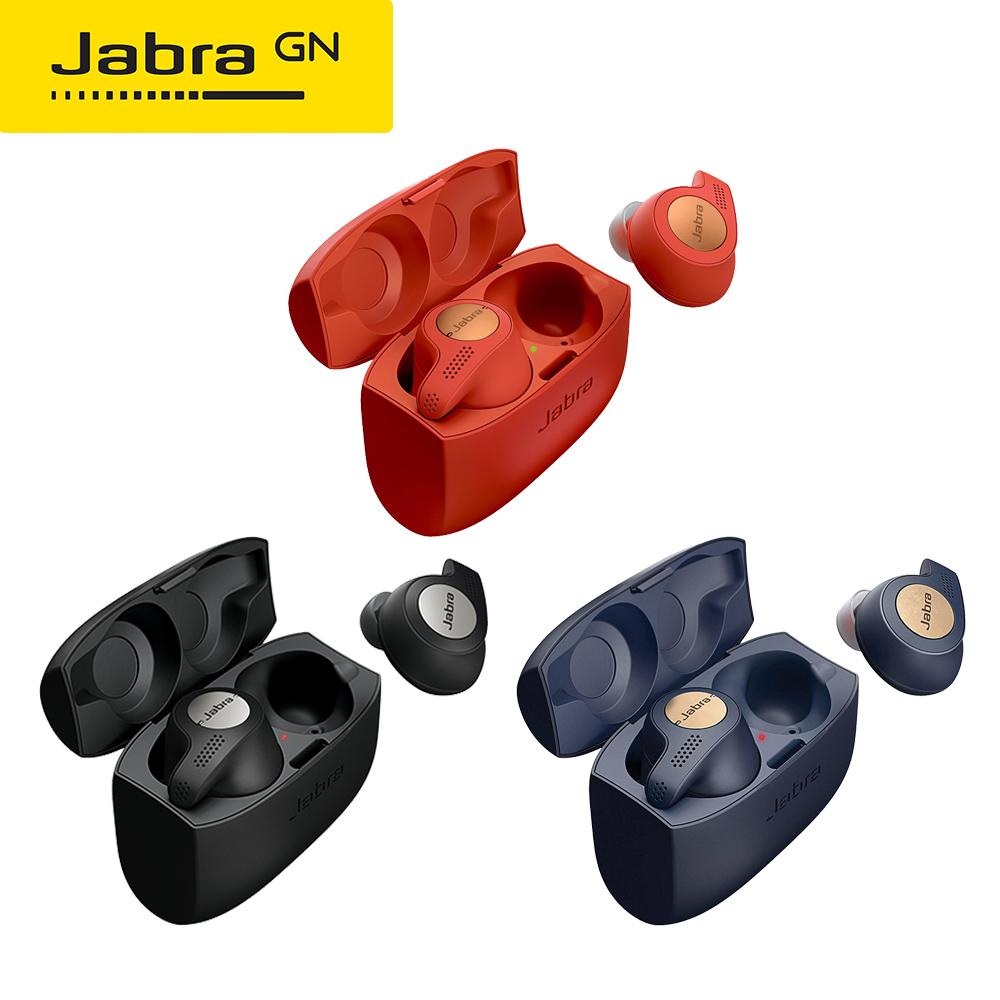 【原廠公司貨】Jabra Elite Active 65t 運動版 無線藍牙耳機
