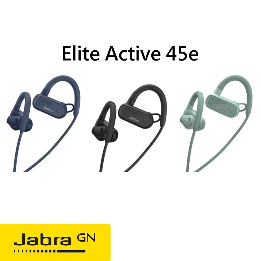 【原廠公司貨】Jabra Elite Active 45e 運動版 無線藍牙耳機