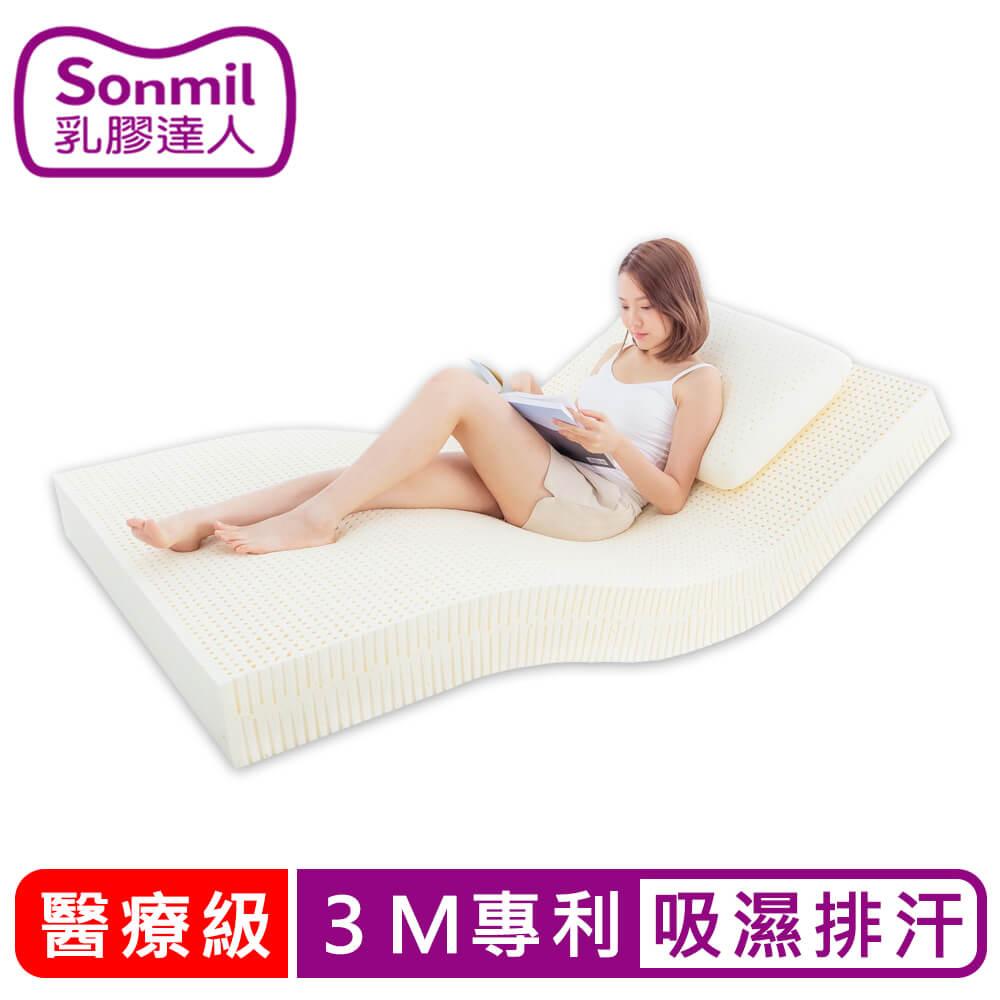 迎新春 送天然乳膠枕*1【sonmil乳膠床墊】10cm 醫療級乳膠床墊 單人3尺 3M吸濕排汗型