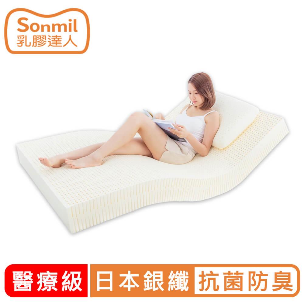【買即送枕頭】【sonmil乳膠床墊】5cm 醫療級乳膠床墊 單人3尺 銀纖維抗菌防臭型