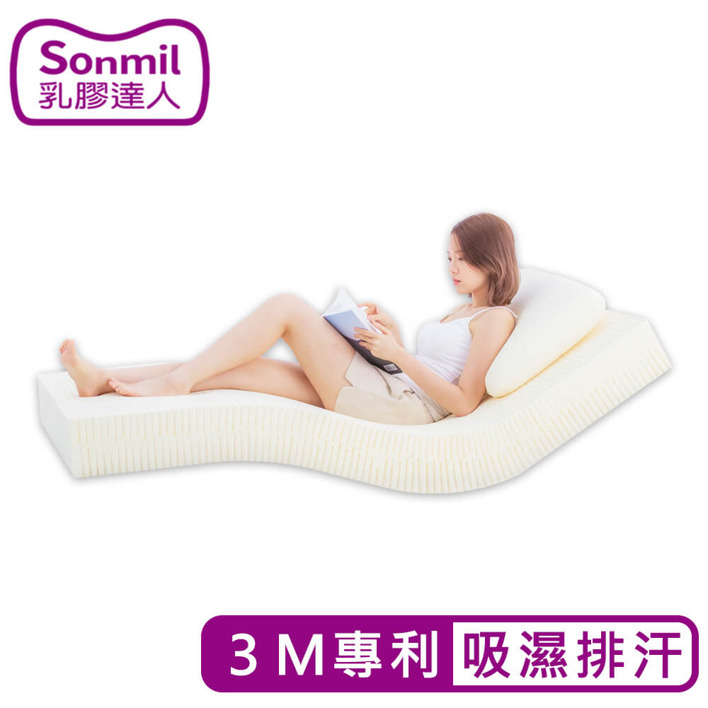 【sonmil乳膠床墊】3M吸濕排汗 7.5cm乳膠床墊 雙人5尺