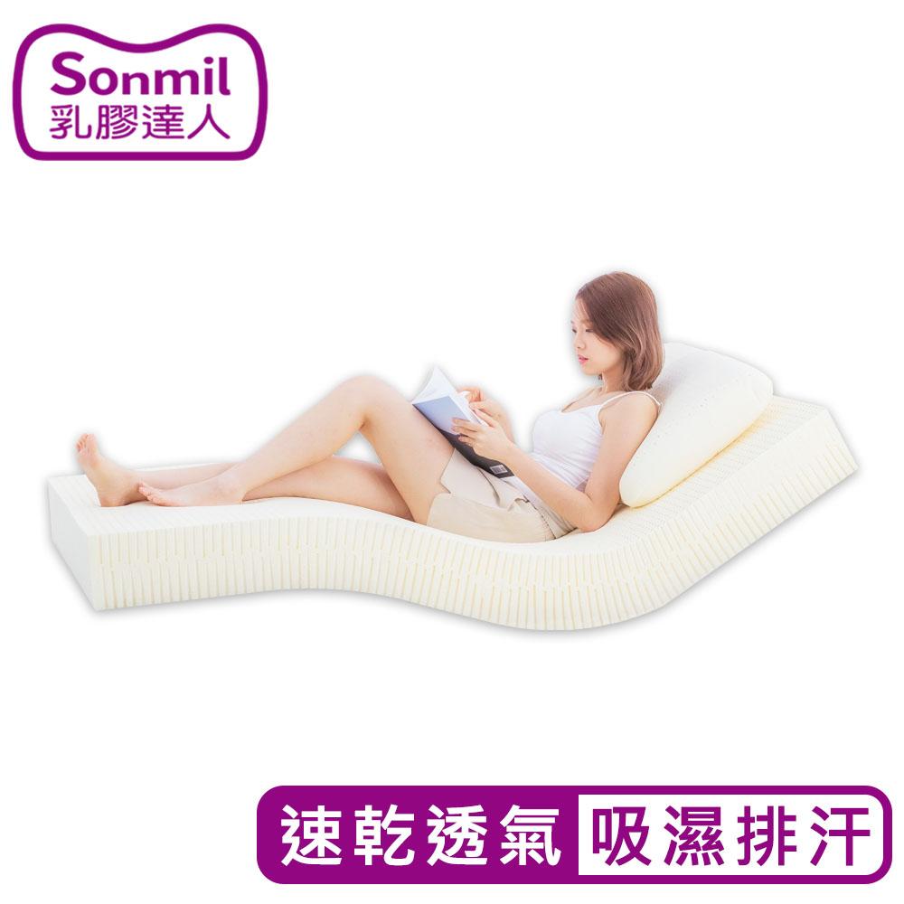 【sonmil乳膠床墊】3M吸濕排汗 5cm乳膠床墊 雙人加大6尺