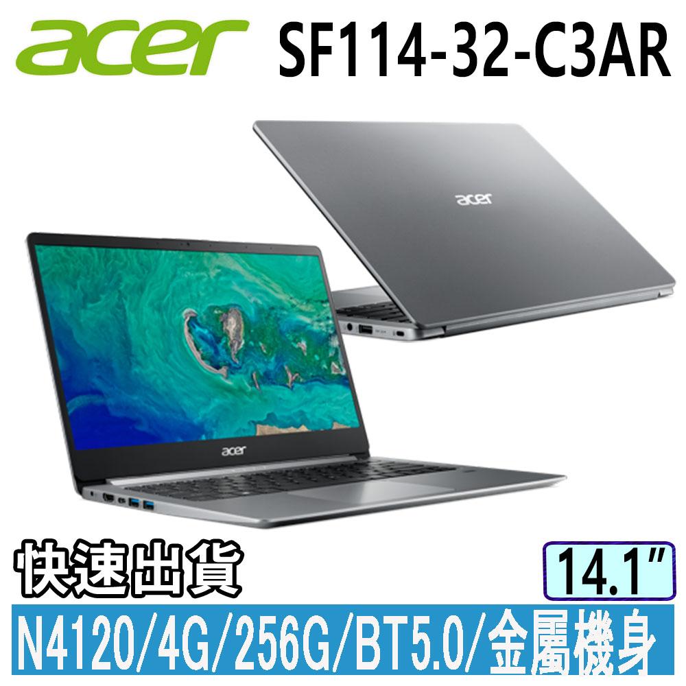 ACER Swift 1 SF114-32-C3AR N4120/4G/256G SSD/14吋