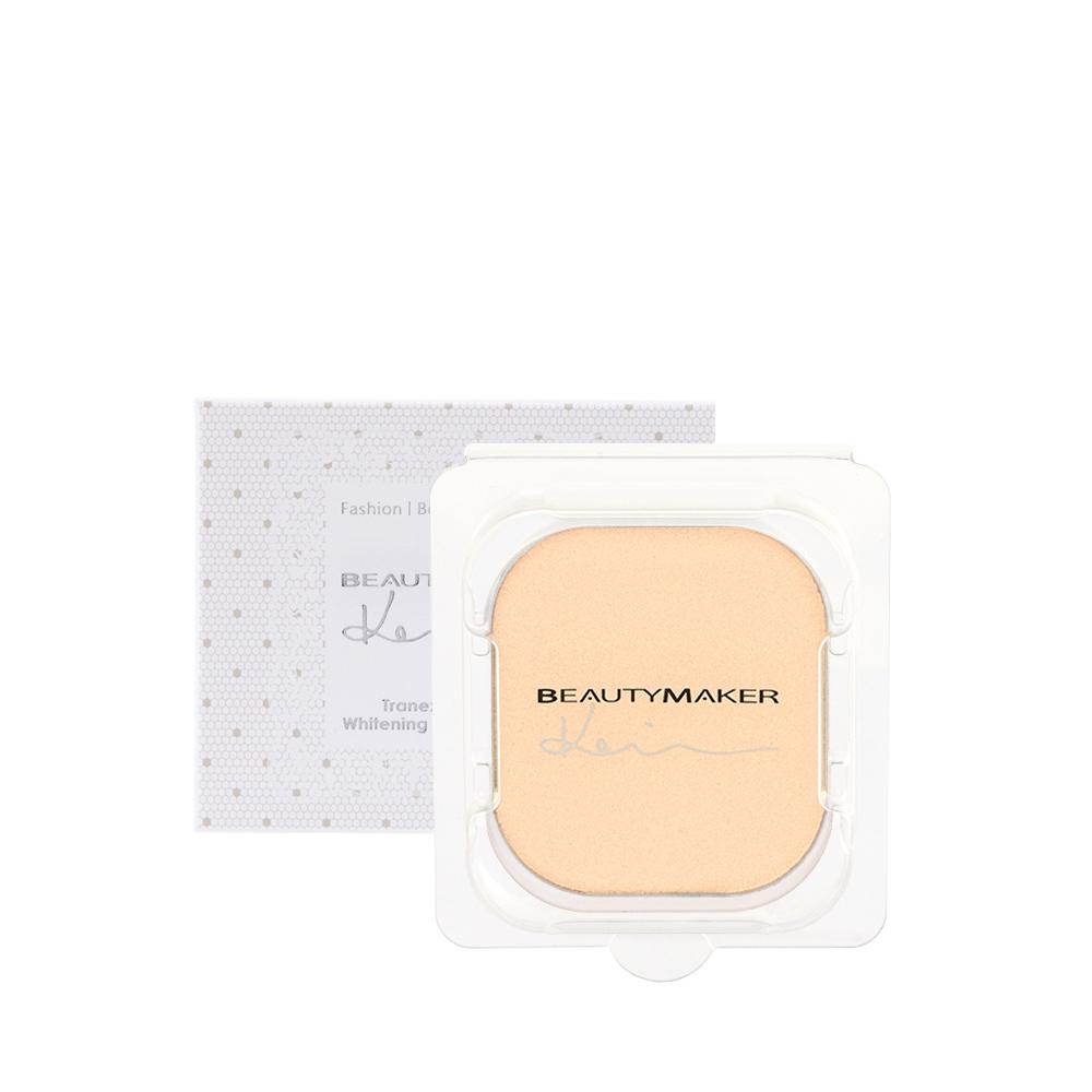 【BeautyMaker】傳明酸美白防曬柔膚粉餅替換芯SPF50+★★ 白皙