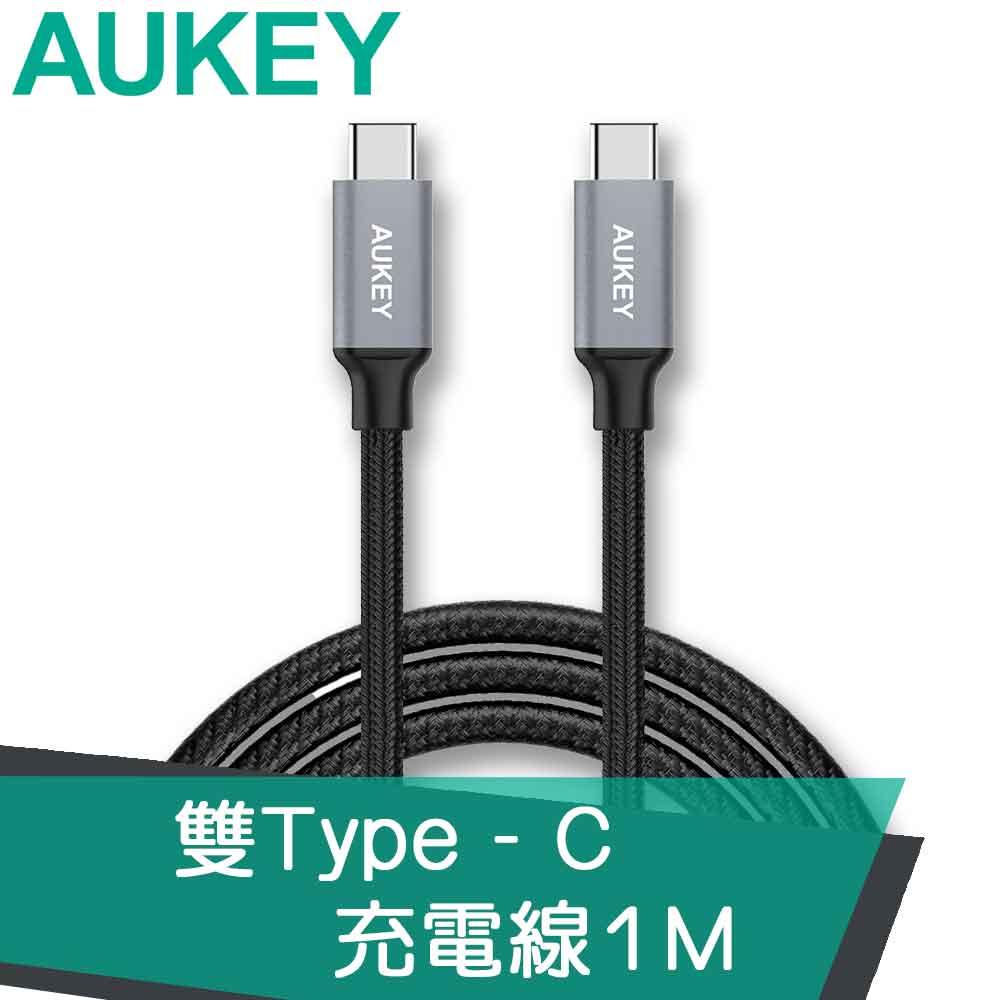 【AUKEY】CB-CD5 USB-C to USB-C 高速傳輸充電線(1公尺)