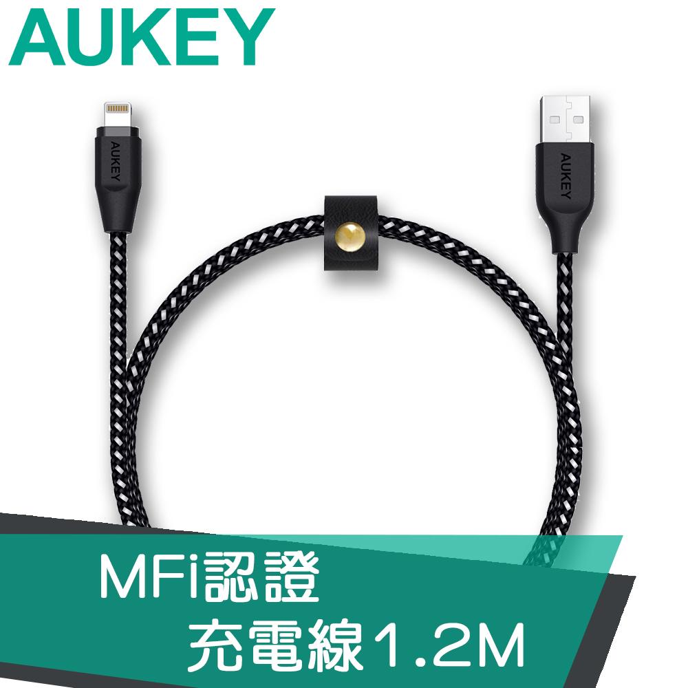 【AUKEY】CB-BAL3 MFi認證 Lightning 編織尼龍急速傳輸充電線1.2米