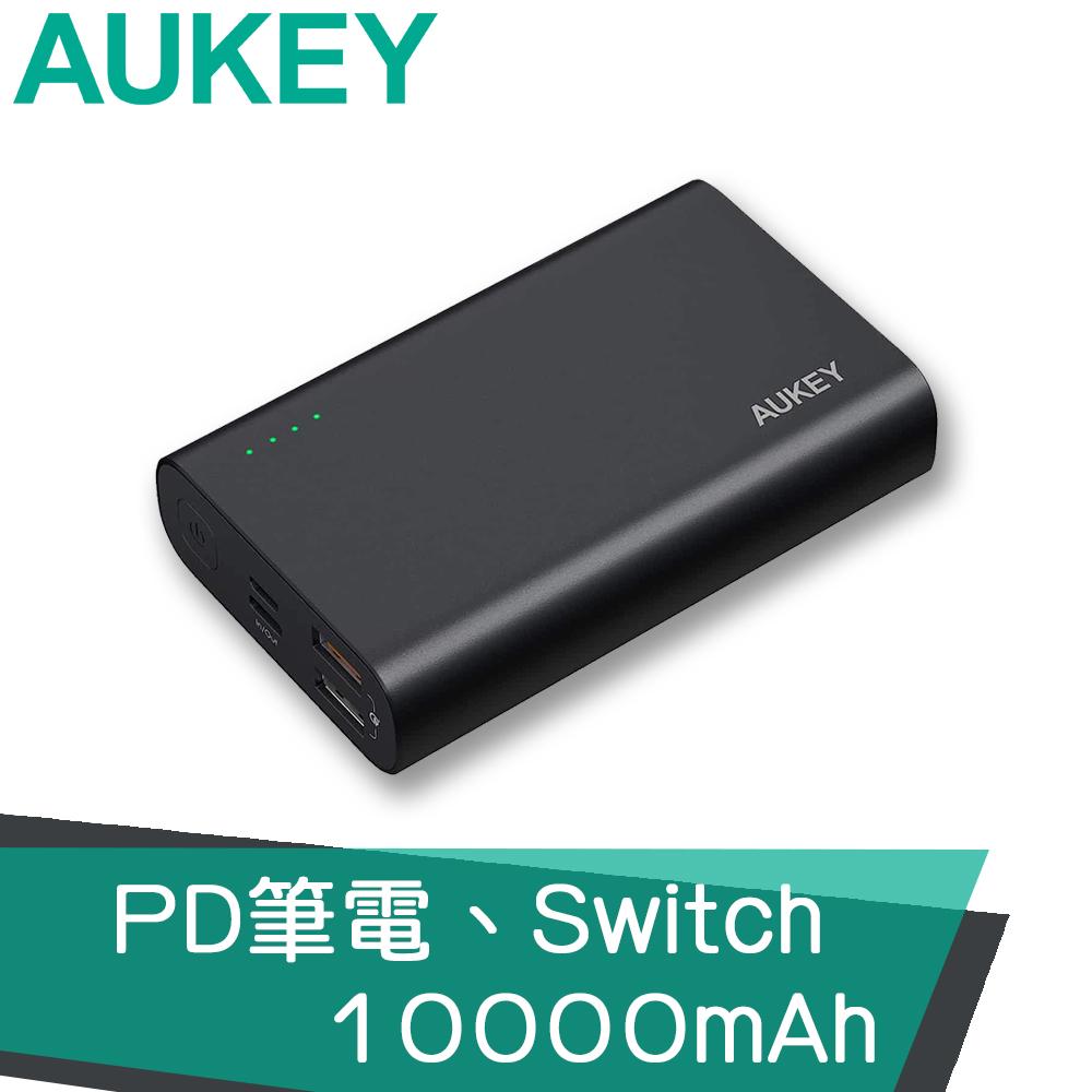 【AUKEY】PB-XD12 PD3.0+QC3.0快充行動電源(10000mAh)