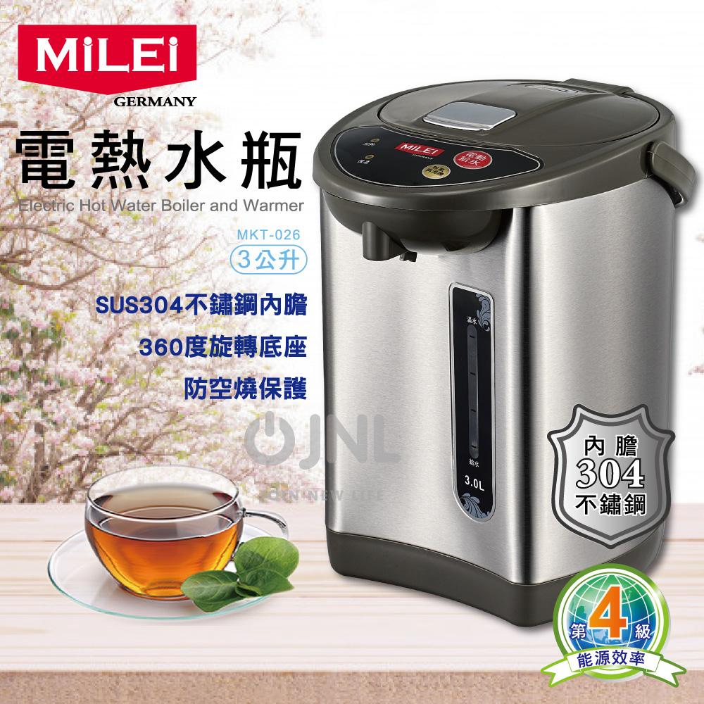 【MILEI 米徠】3L 電熱水瓶 MKT-026贈檸檬酸一年份