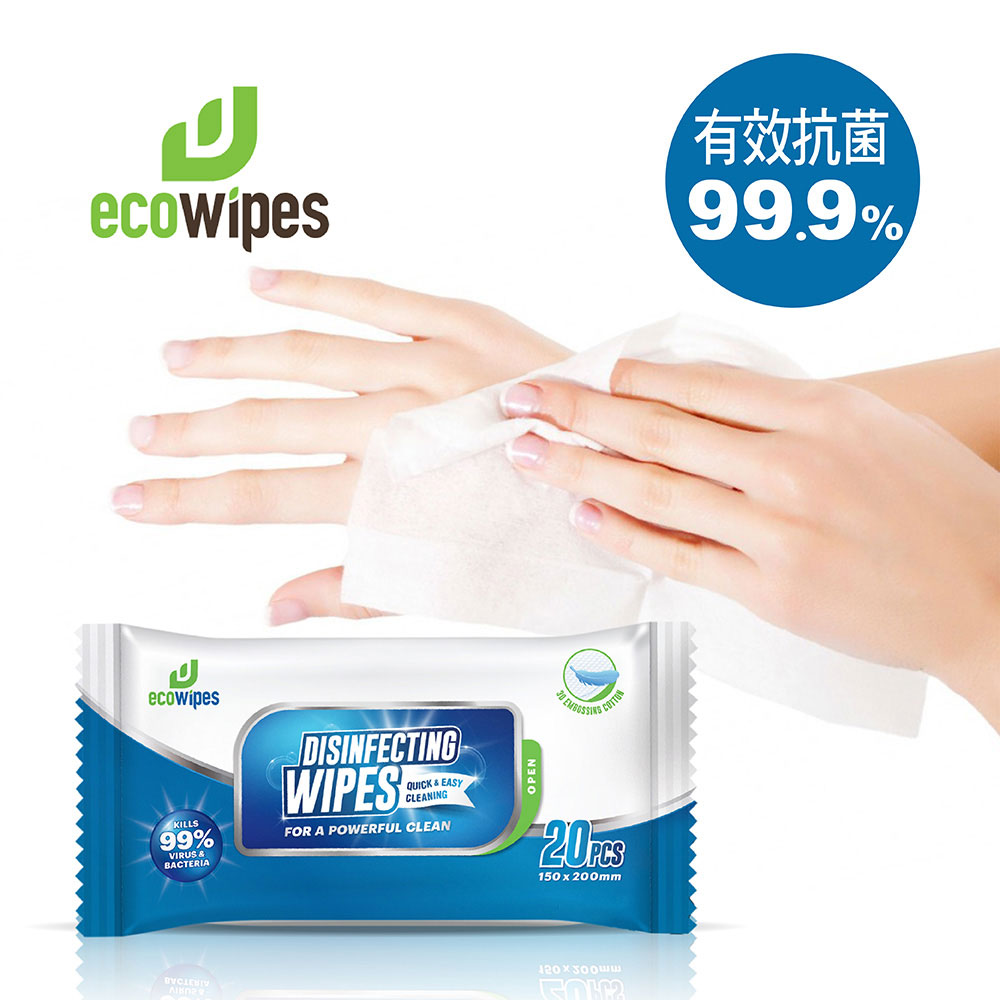 外銷美國的品牌 -Eco Wipes酒精擦抗菌濕紙巾隨身包 20抽/包