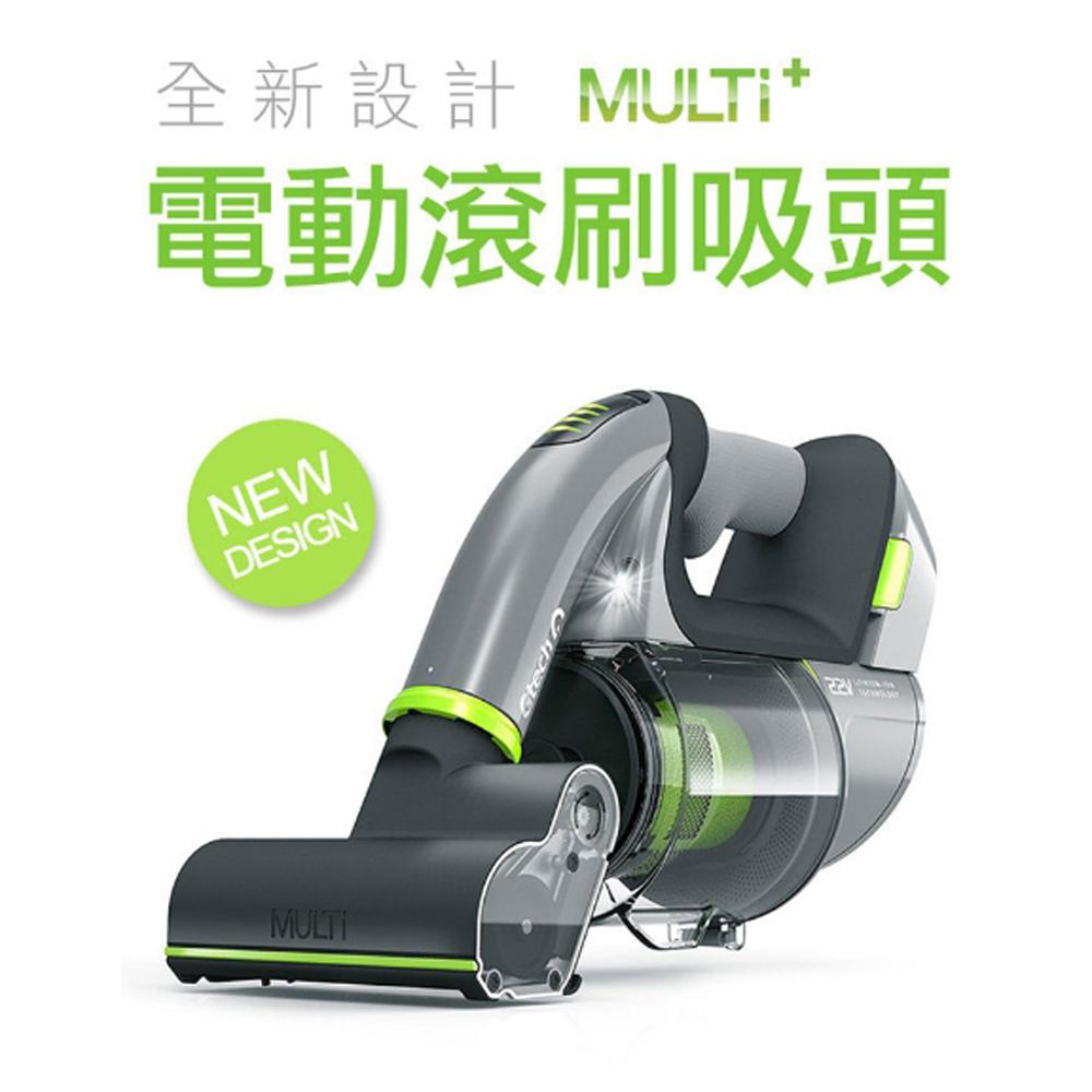 【福利網獨享】英國 Gtech 小綠 Multi Plus 無線除蟎吸塵器